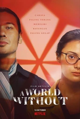 Світ без романтики