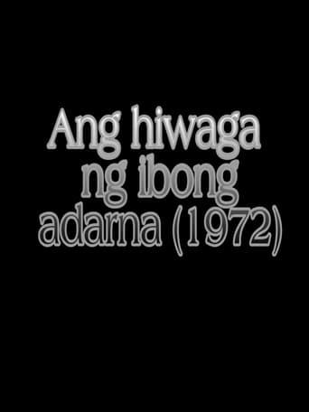 Watch Ang Hiwaga ng Ibong Adarna Free Movie Online