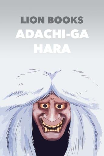 Poster of Adachi-ga Hara