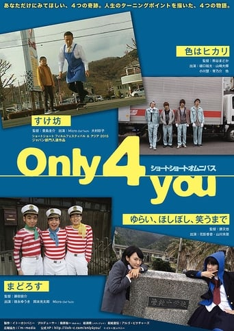 Only 4 You Movie Poster