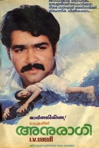 Anuragi Yify Movies