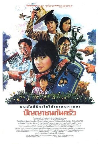 Watch Scholar Maid full movie online 1337x