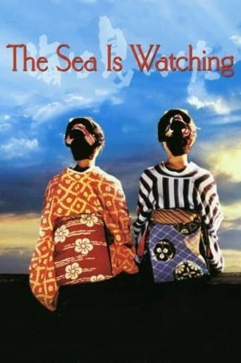 Poster of The Sea Is Watching