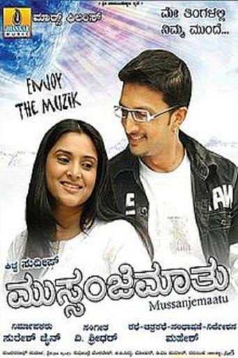Watch Mussanjemaathu full movie online 1337x