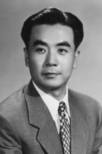 Yeung Chi-Hing
