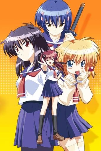 Poster of Tsuyokiss