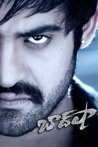 Poster of Baadshah