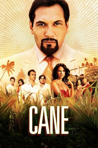 Poster of Cane