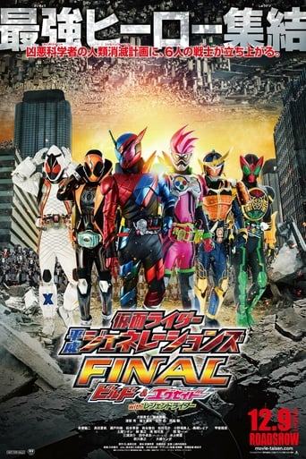 Poster of Kamen Rider Heisei Generations FINAL: Build & Ex-Aid with Legend Riders