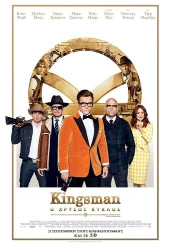 Poster of Kingsman: Ο Χρυσός Κύκλος