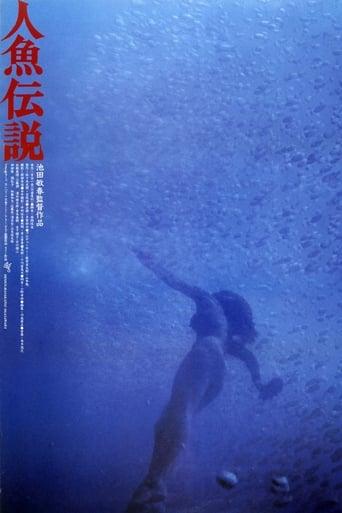 Poster of Mermaid Legend