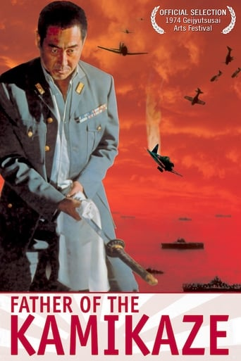Poster of Father of the Kamikaze