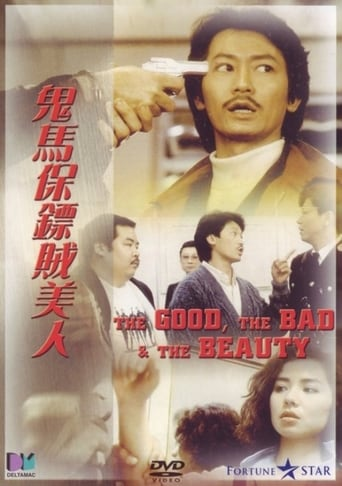 Poster of The Good, The Bad & The Beauty
