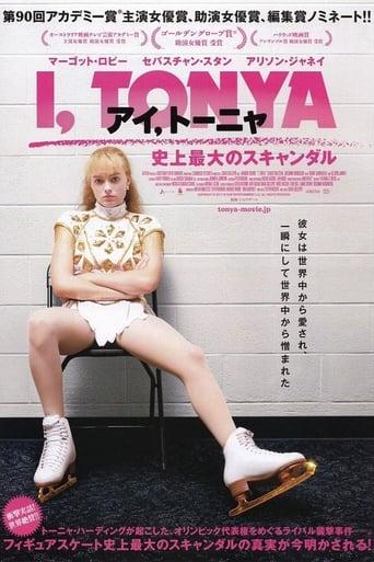 映画『アイ,トーニャ 史上最大のスキャンダル』のポスター