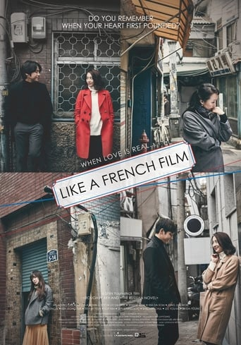 Poster of Like a French Film