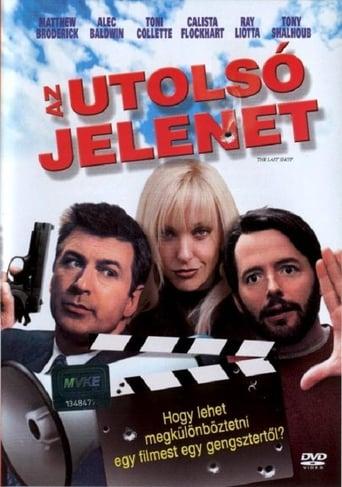 Poster of Az utolsó jelenet
