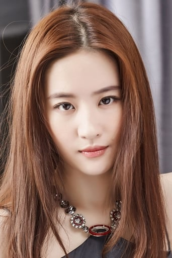 Image of Liu Yifei