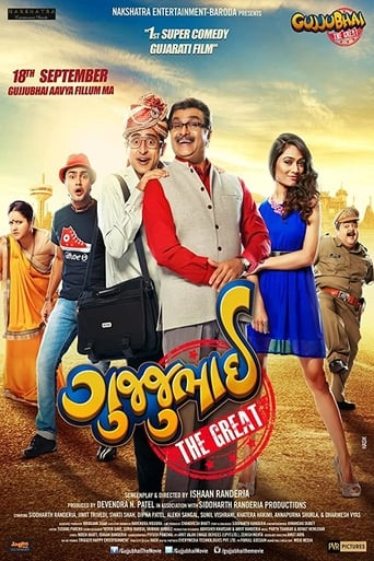 Poster of Gujjubhai the Great