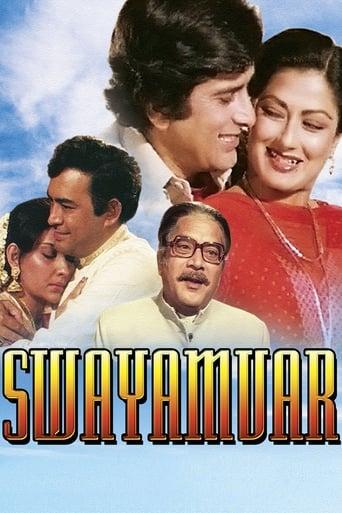 Watch Swayamvar Online Free Putlocker