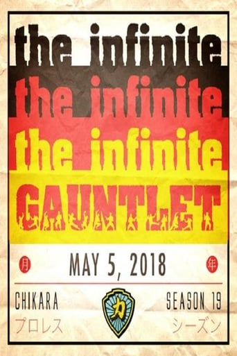 Poster of CHIKARA Infinite Gauntlet 2018