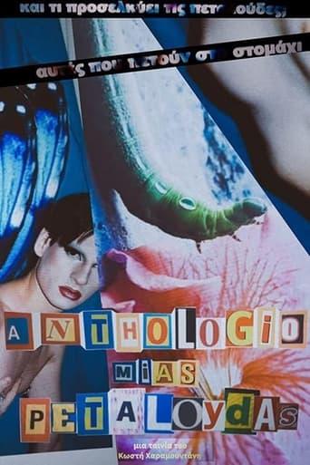 Watch Anthology of a Butterfly Online Free Putlocker