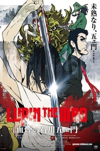 Poster of Lupin the IIIrd: Chikemuri no Ishikawa Goemon fragman