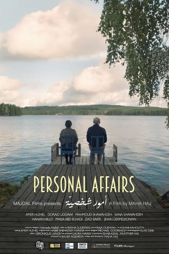 Poster of Personal Affairs