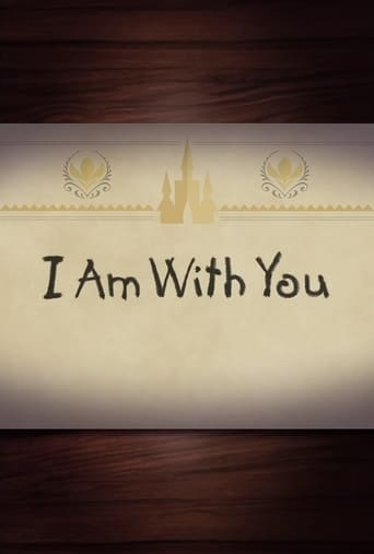 Poster of I Am With You