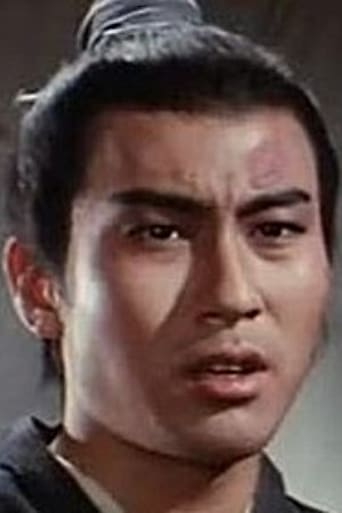 Image of Tien Peng