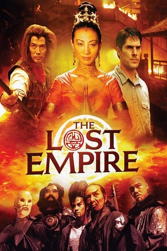Poster of The Lost Empire