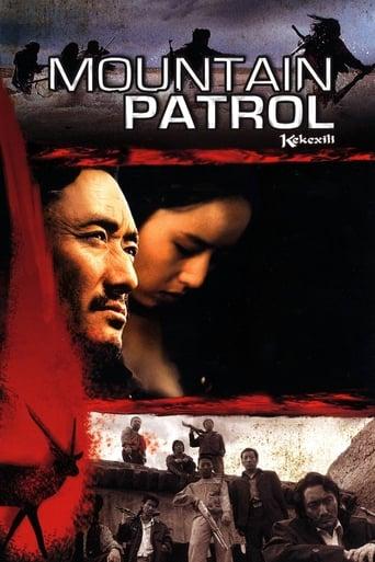 Poster of Mountain Patrol