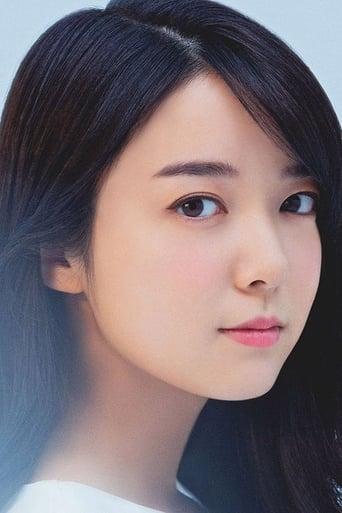 Image of Mone Kamishiraishi