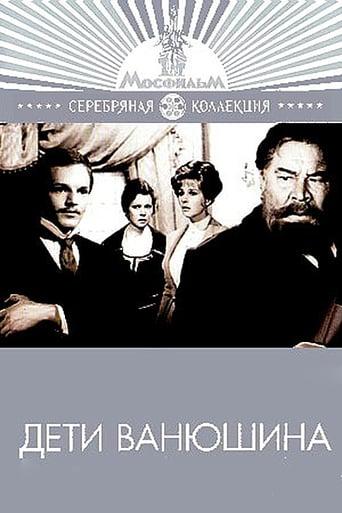 Watch Дети Ванюшина full movie downlaod openload movies