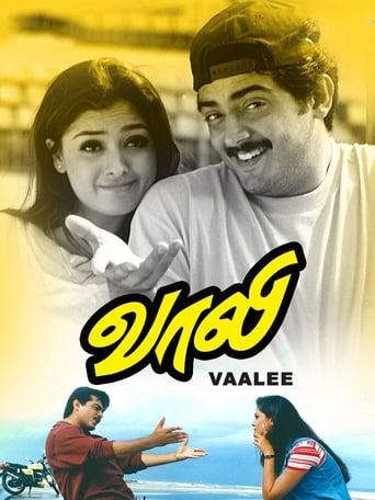 Poster of Vaali