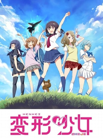 Poster of Henkei Shoujo
