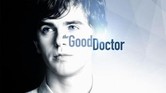 Добрий лікар (2017- )