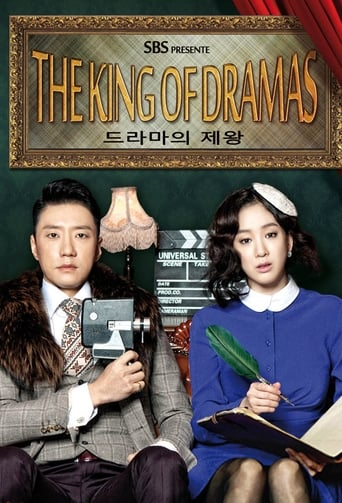 Poster of The King of Dramas