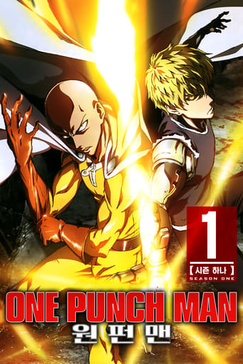 One Punch Man 1ª Temporada - Poster