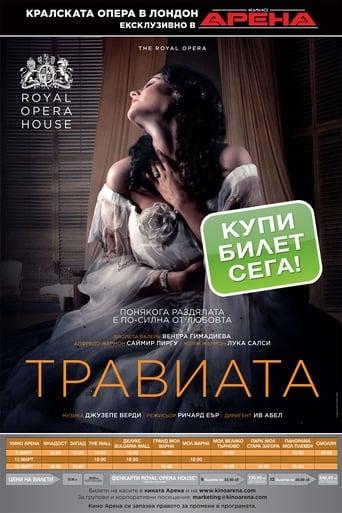 Poster of The ROH Live: La Traviata