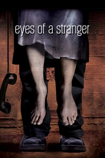 'Eyes of a Stranger (1981)