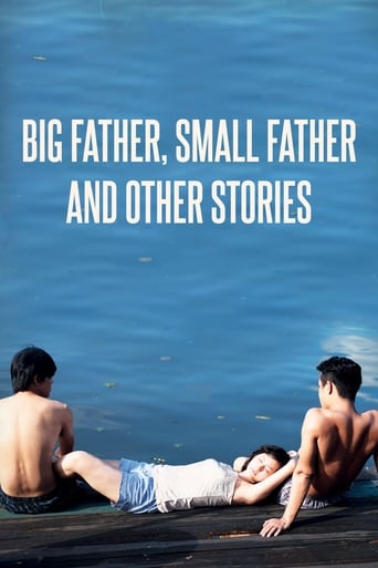 Poster of Big Father, Small Father and Other Stories