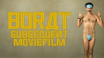 Борат 2 (2020)