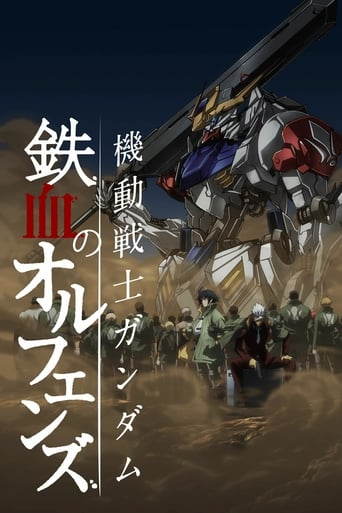 Poster of Mobile Suit Gundam: Iron-Blooded Orphans