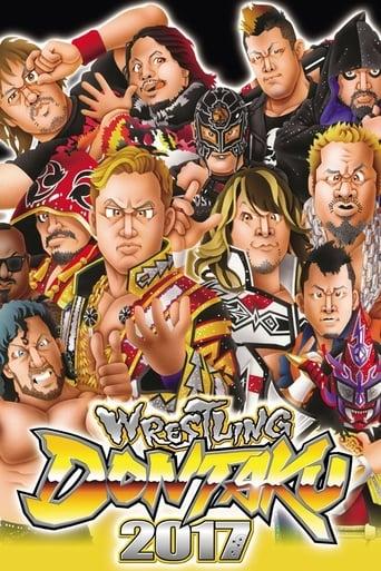 Poster of NJPW Wrestling Dontaku 2017