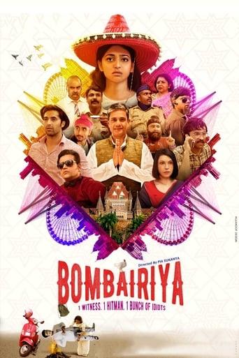Poster of Bombairiya