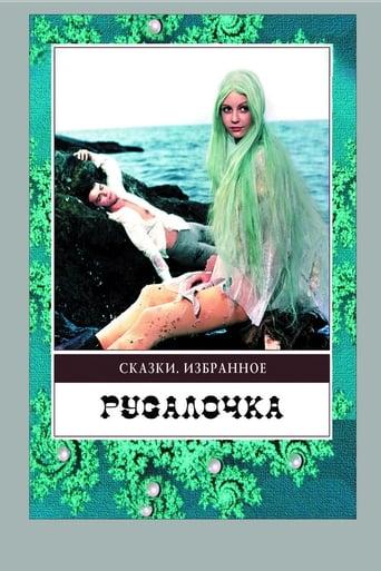 Film online Rusalochka Filme5.net