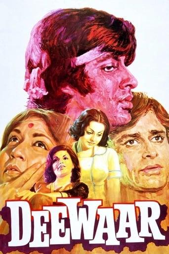 Poster of Deewaar