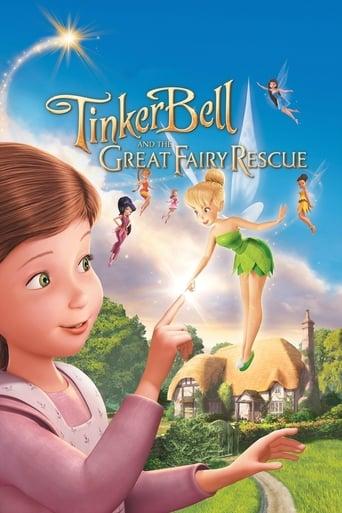 ティンカー・ベルと妖精の家