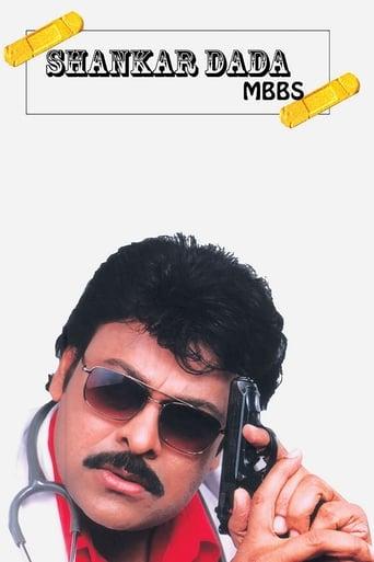 Poster of Shankar Dada MBBS