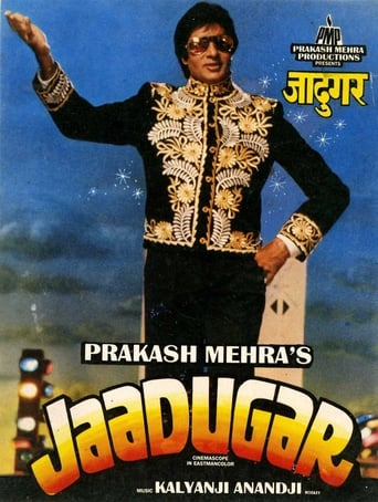 Poster of Jaadugar
